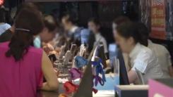[인포뉴스]영화 한 편에 광고 최대 22분 '강제 관람'