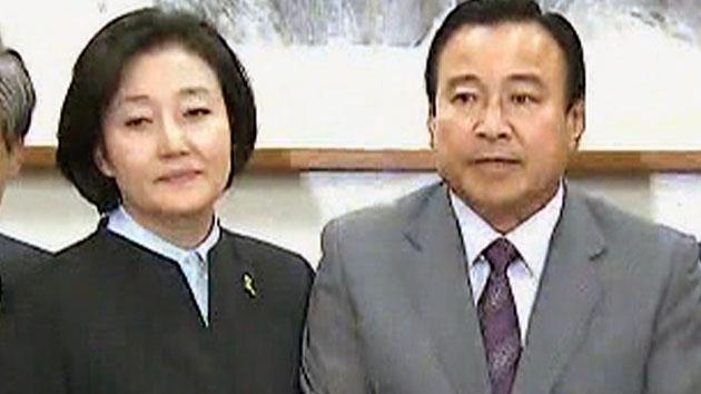 세월호 협상 타결…본회의 진행 중