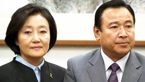 세월호 협상 타결·유가족 거부…본회의 진행 중