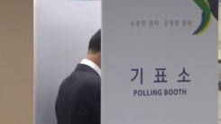 [인포뉴스] 지방선거 당선자 선거 비용, 최대 16배 차이