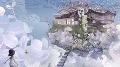 '소격동' 9개 음원차트 1위…서태지·아이유의 힘