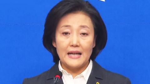 박영선, 취임 다섯달만에 사퇴…새누리당 '촉각'