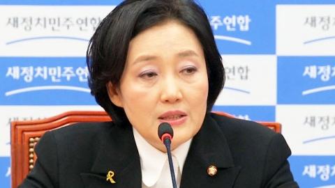 첫 여성 원내대표 박영선…148일간의 기록