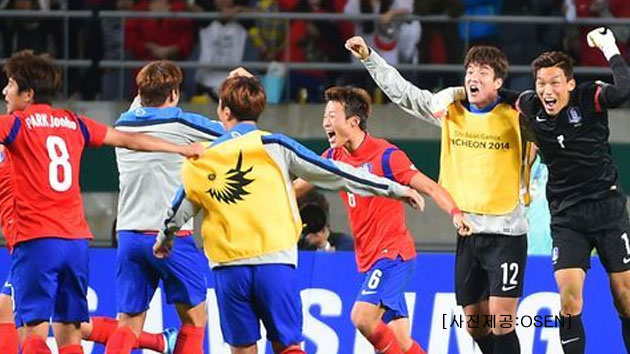 축구 대표팀, 28년 만의 금메달