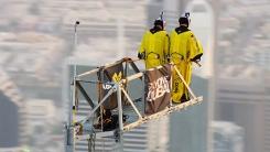 '고소공포쯤이야'…세계 가장 높은 빌딩서 낙하