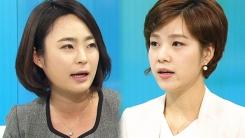 [뉴스인] '정치의 재발견' 상대 당을 외치다! [손수조·정은혜]