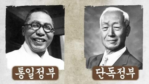 """""""김구는 대한민국 공로자가 아니다?"""""""