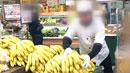 이마트, 기준치 90배 '농약 바나나' 판매