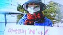 """프로골퍼 나상욱 약혼녀 """"성노예로 살았다"""""""