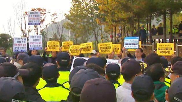 '대북전단 살포' 장소 옮겨가며 대치