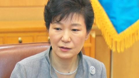 박근혜 대통령, 오는 29일 여야 지도부 회동