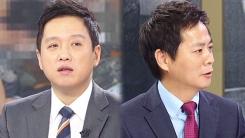 윤일병 사건 가해병장 '징역 45년'