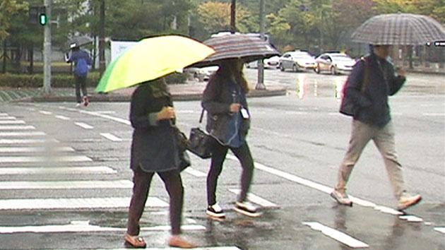 날씨 또 돌변…오늘 출근길 우산 챙기세요!