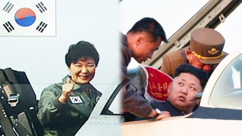 같은 날 전투기 탑승한 南北 정상…우연일까?