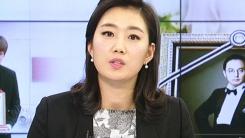 """신해철 화장 중단...""""부검 통해 사인 밝히겠다"""""""