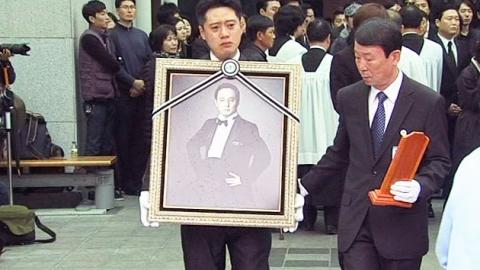 경찰, 故 신해철 수술받은 병원 압수수색