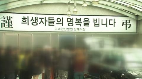 황지현 양, 세월호 참사 200일만에 안식처로…