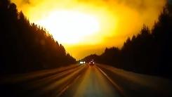 러시아 유성 폭발 순간 포착…밤하늘이 대낮처럼