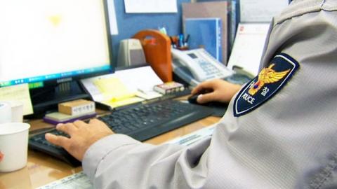 개인정보 보호는 커녕 '유출'하는 경찰