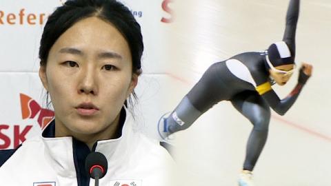 빙속여제의 아쉬운 은메달…독주체제 흔들