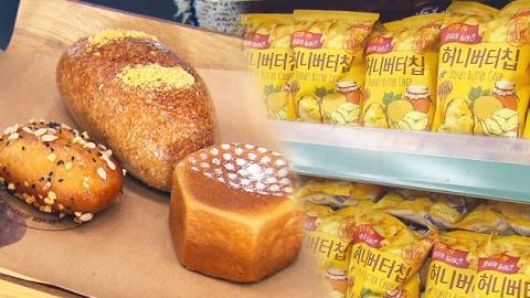 허니버터칩부터 음료까지…겨울 '꿀맛' 열풍