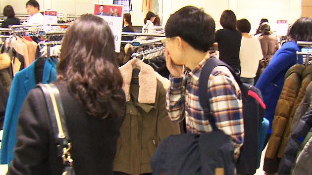 '직구족' 겁나는 백화점, 할인 또 할인!