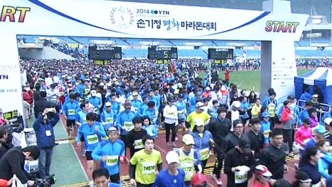 YTN 손기정 마라톤대회…출발 준비