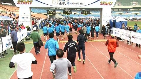 YTN 손기정 마라톤대회…단거리 결승점 도착