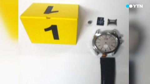 여성 다리만 찍은 몰카범…몰카는 손목시계!