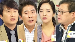 삼성맨의 정부인사 혁신...인사혁신처 '여풍'