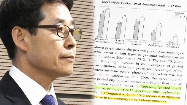 초유의 두 문항 '복수 정답'…평가원장 사퇴