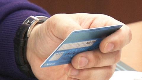 신용카드 결제 50만 원 넘으면 신분증 제시