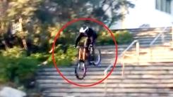 자전거로 계단 내려오기 '이쯤이야 했는데'