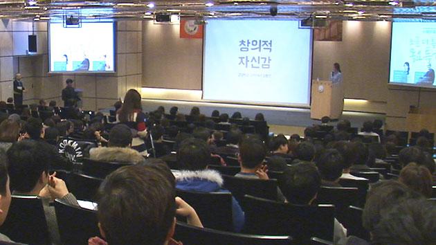 국민대, '목요특강' 20주년 기념 행사