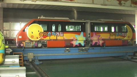 '고철로 놔둘 바엔…' 모노레일 연내 정상화