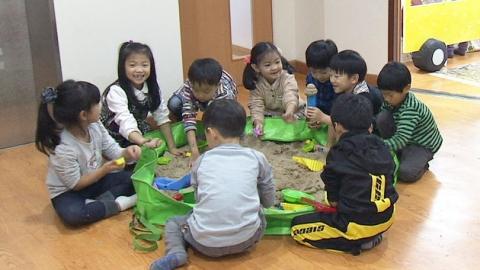 '유치원 대란'…학부모는 여전히 혼란스럽다