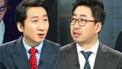 '증거인멸'혐의...조현아 영장 청구되나?