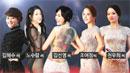 청룡영화제 레드카펫 드레스