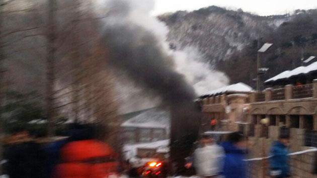 [제보영상] 홍천 대명 비발디파크 화재