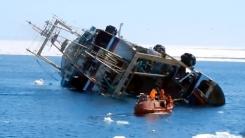 북극해에 가라앉는 러시아 선박…'맥없이 침몰'