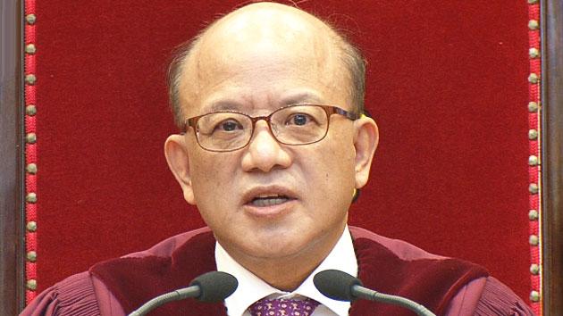 [속보] 헌재, 통합진보당 '해산' 결정