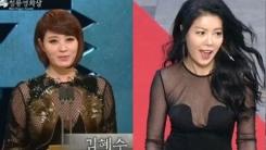 노수람 파격 의상에 김혜수 작년 드레스 화제