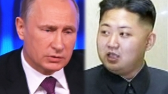 푸틴, 김정은 내년 5월 러시아 방문 초청...의미는?