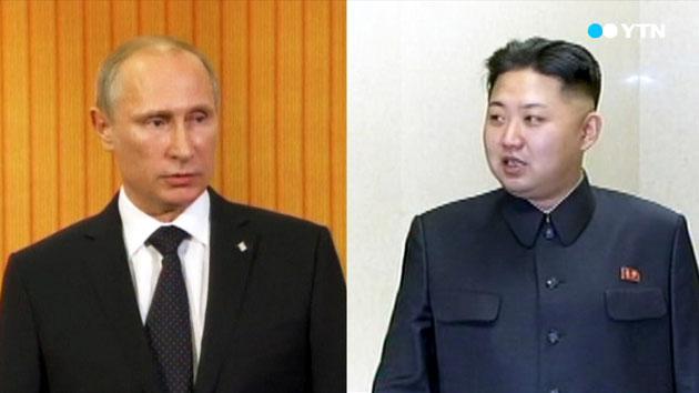 '국제 외톨이'들의 만남…푸틴의 김정은 초청