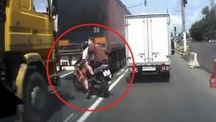 """대형트럭 vs 오토바이…""""있는 줄도 몰랐어"""""""