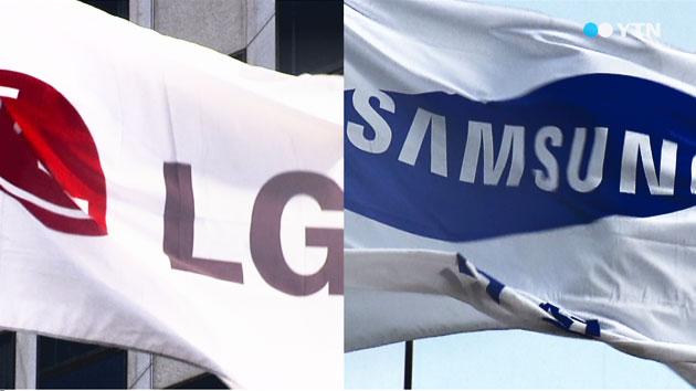 '세탁기 파손' LG·삼성 맞고소전…갈등 심화