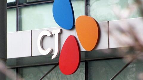 CJ 자회사, 직원들에게 '상품권 강매' 논란