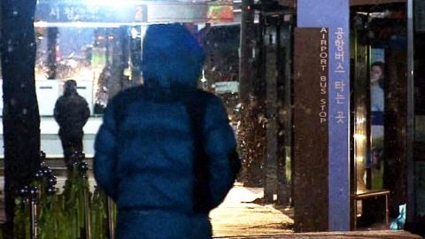 출근길 서울 눈…낮부터 추위 누그러져