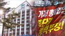 '집단 해고' 용평리조트 자회사 노조 파업