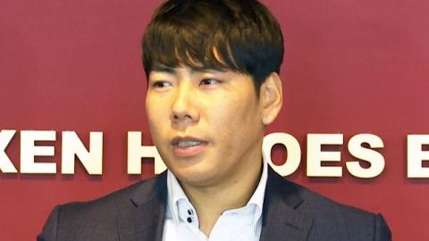피츠버그, 55억 원에 강정호 독점교섭권 획득